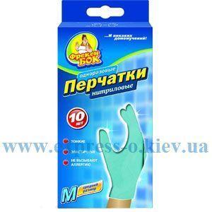 Изображение Перчатки  нитриловые  10 штук, размер S