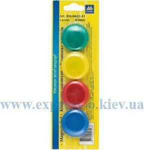 Изображение Магниты 30 мм цветные 4 штуки