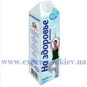 Изображение Молоко На здоровье 0,5%, 1 л