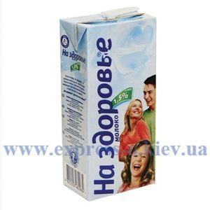 Изображение Молоко На здоровье 1,5 %, 1л