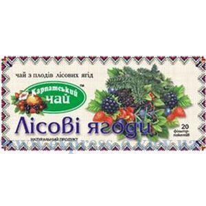 """Изображение Чай фруктовый """"Карпатський чай""""  20 х 2 г Лесные ягоды"""