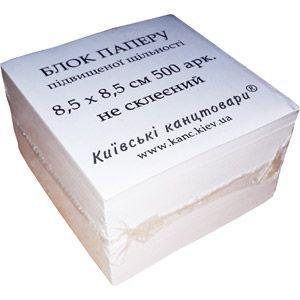 Куб бумаги 8,5 х 8,5 см 500 л не клееный повышенной плотности